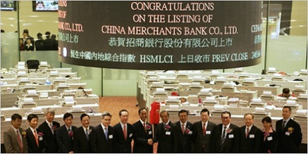 china-merchants-bank-sept-06-ipo