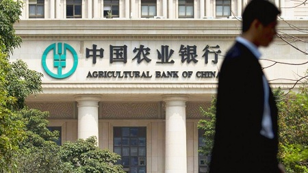 Como están los bancos en China